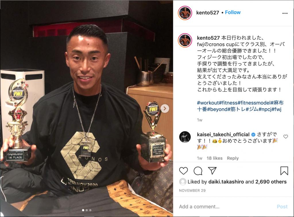 FWJとは?クロノスカップ優勝者の田中健斗トレーナーを紹介!